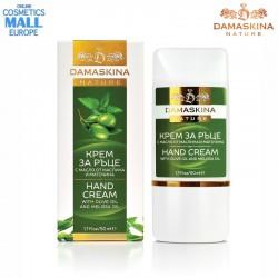 Защитен крем за ръце с масло от маслина и маточина | Дамаскина Нейчър