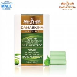 Хидратиращ сапун за ръце и тяло с масло от маточина | Дамаскина Нейчър
