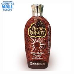Choco Raspberry Cocoa...