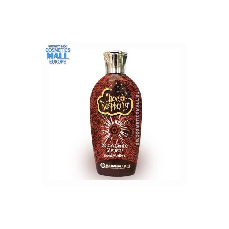 "Бронзант с какаово масло ""Какаова малинка"" | SuperTAN"