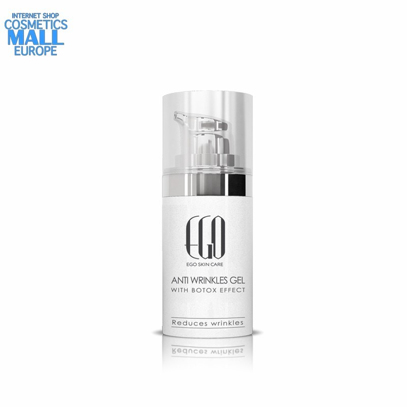 гел против бръчки с ботокс ефект EGO | EGO