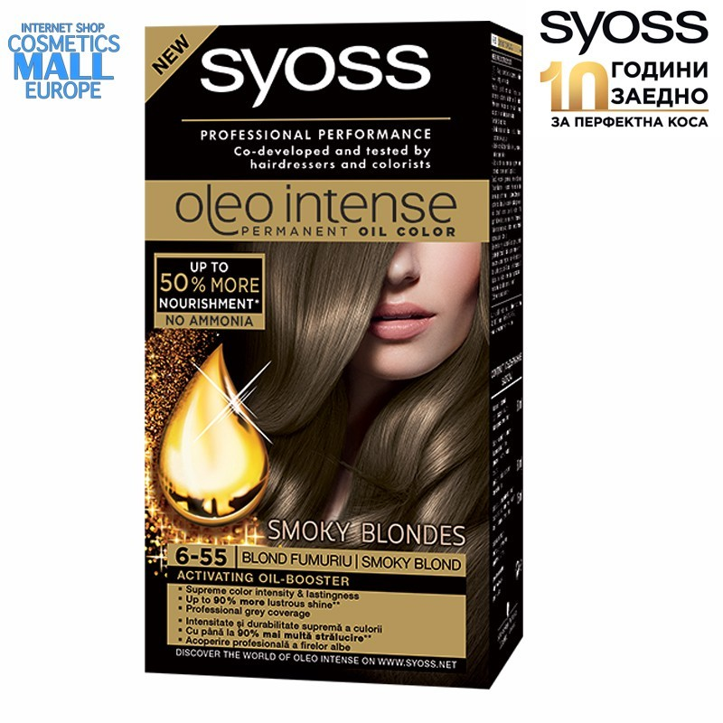 Syoss Oleo Intense 6-55 Опушено рус боя за коса SYOSS Oleo Intense