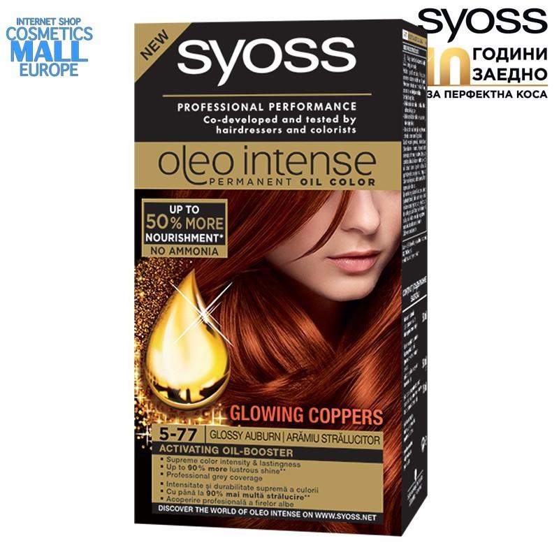 5-77 Glossy Auburn, Hair Color Dye SYOSS Oleo Intense