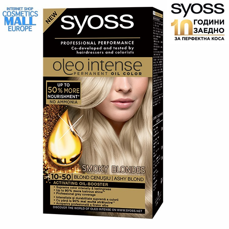 10-50 Light Ashy Blond, Hair Color Dye SYOSS Oleo Intense