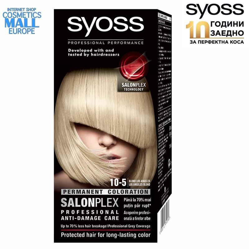 10-5, русо в стил Лос Анжелис боя за коса SYOSS Color