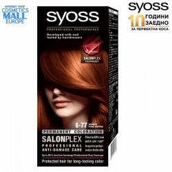 6-77 чисто меден цвят, SYOSS Color перманентна боя за коса