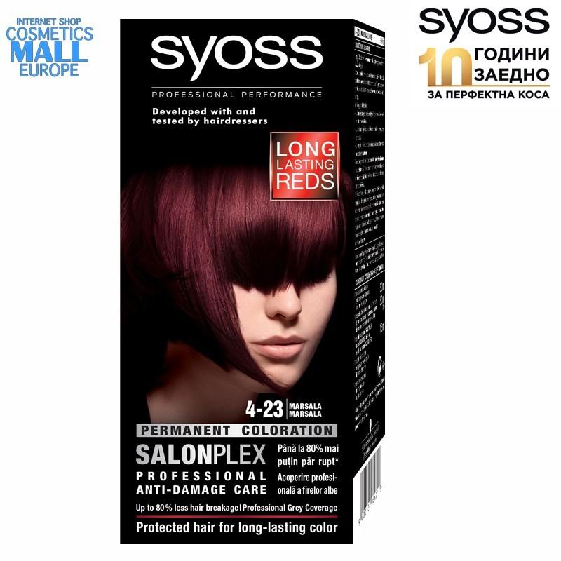 4-23 винено червен цвят (марсала), SYOSS Color перманентна боя за коса