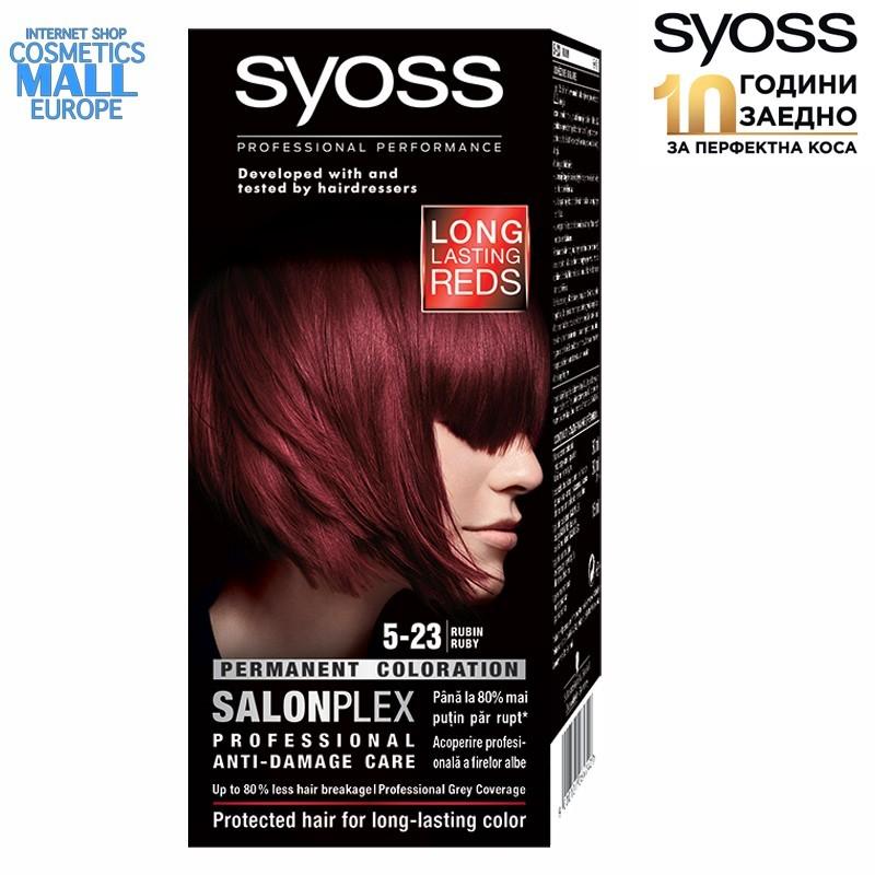 5-23 рубинено червен цвят (рубин), SYOSS Color перманентна боя за коса