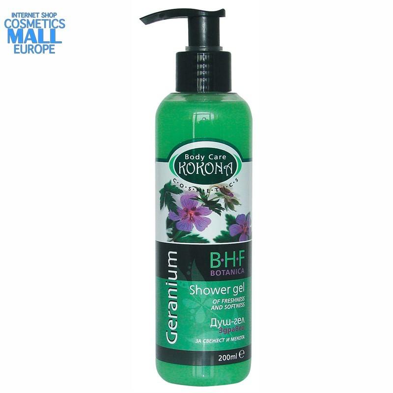 Geranium shower gel, B.H.F. BOTANICA | Kokona Cosmetics