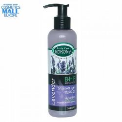 Lavender shower gel, B.H.F. BOTANICA | Kokona Cosmetics