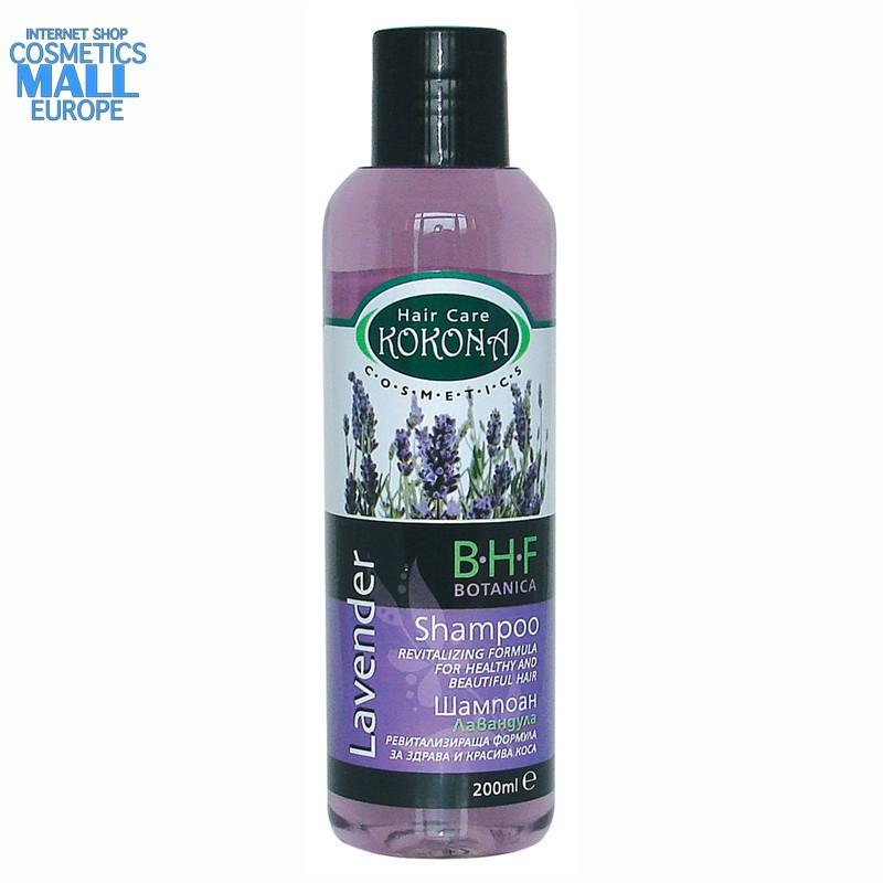 Lavender hair shampoo BOTANICA B.H.F | Kokona cosmetics