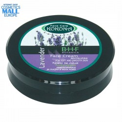 Lavender, revitalizing face cream BOTANICA B.H.F. | Kokona Cosmetics