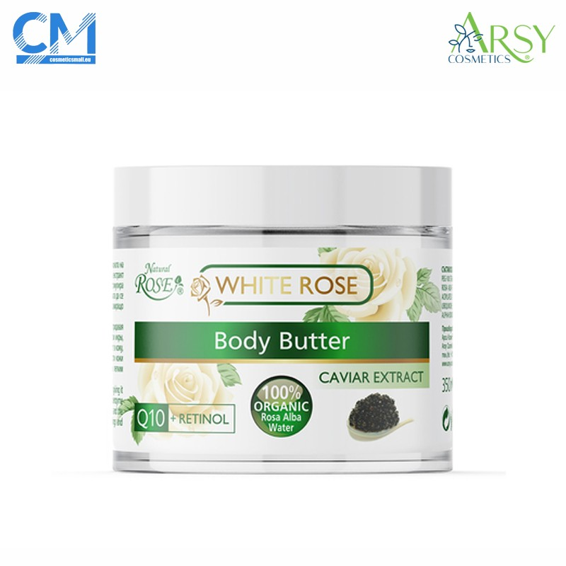 Body butter White Rose | Arsy Cosmetics