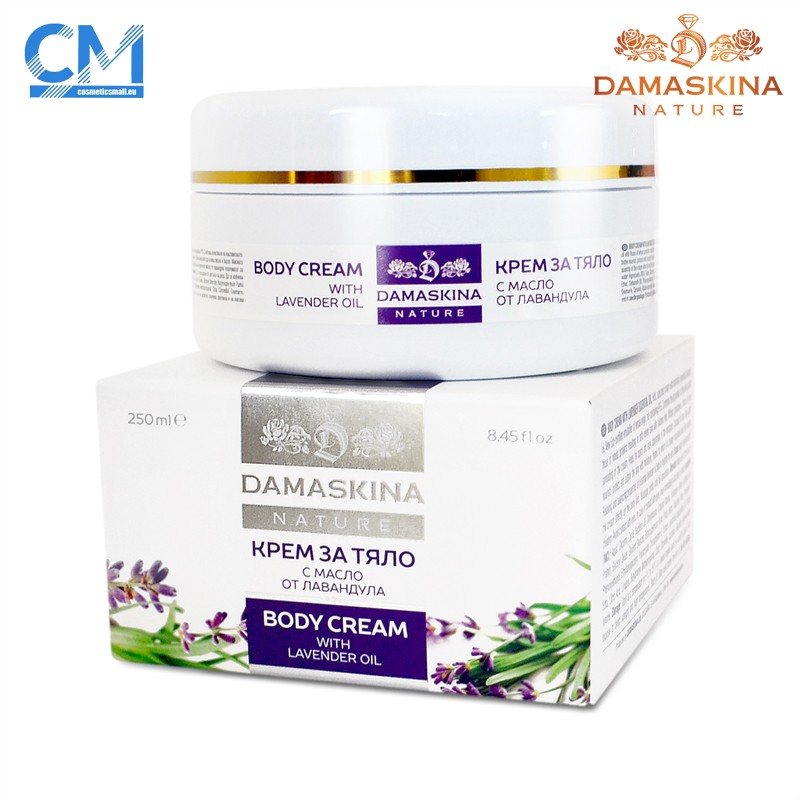 Calming and nourishing body cream with Lavender essential oil | Damaskina Nature