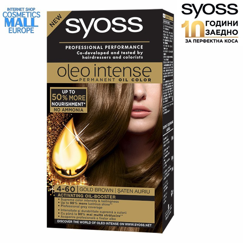 4-60 Gold Brown Hair Color Dye SYOSS Oleo Intense